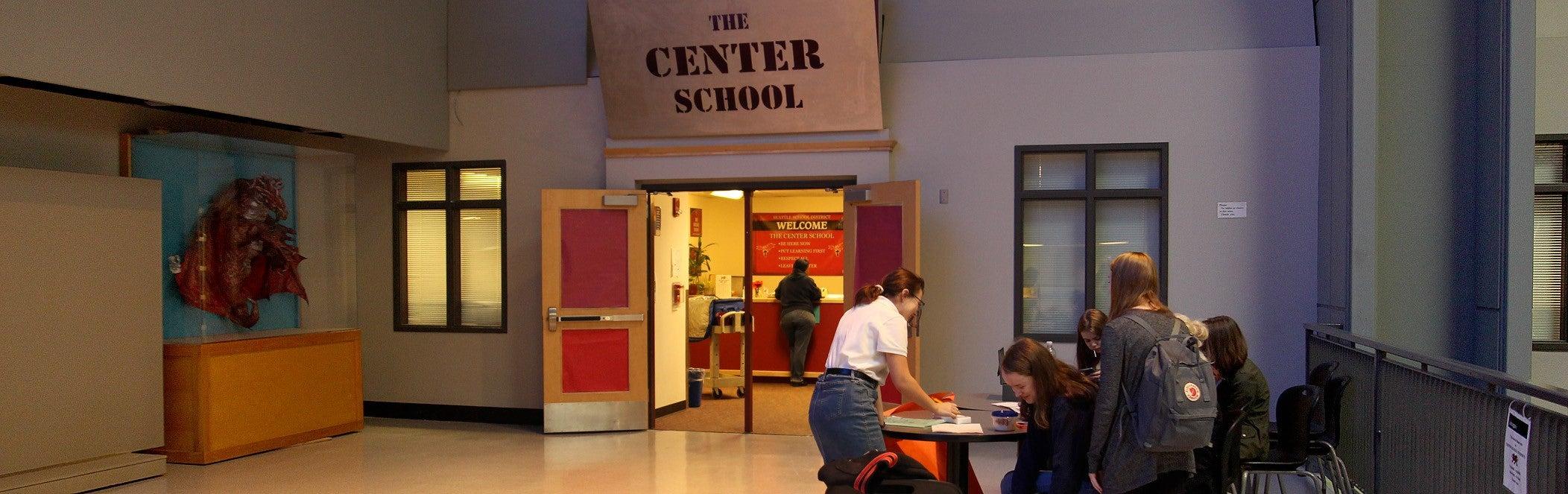 center school entrance
